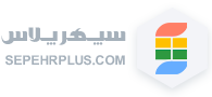 طراحی و تبلیغات سپهر پلاس