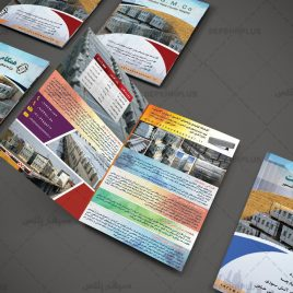 طراحی کاتالوگ شرکت همگام صنعت