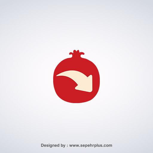 طراحی لوگو انار دانلود