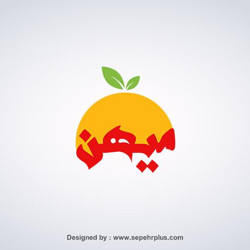 طراحی لوگو پخش میهن