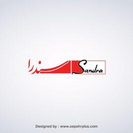 باز طراحی لوگو سندرا