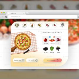 طراحی رابط کاربری پیتزا آنلاین