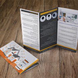 طراحی بروشور خانه هوشمند آژند