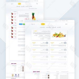 طراحی ui ux سایت کافه میوه