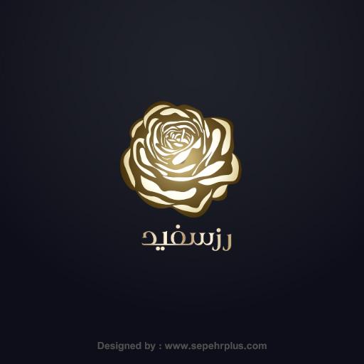 طراحی لوگو رز سفید