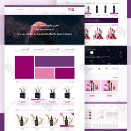 طراحی ui ux سایت پیرامو