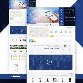 طراحی ui ux بانک رفاه کارگران