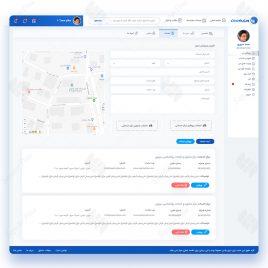 طراحی ui ux پنل مدیریت سایت ویزیت سنتر