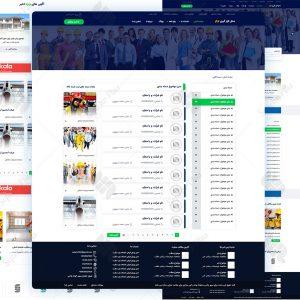 طراحی ui ux سایت ثبت مشاغل