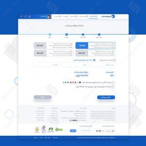 طراحی ui ux سایت ویزیت سنتر