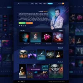 رابط کاربری سایت موزیک حسن مرجانی