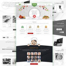 نمونه رابط کاربری آموزشی و فروشگاهی آشپزی